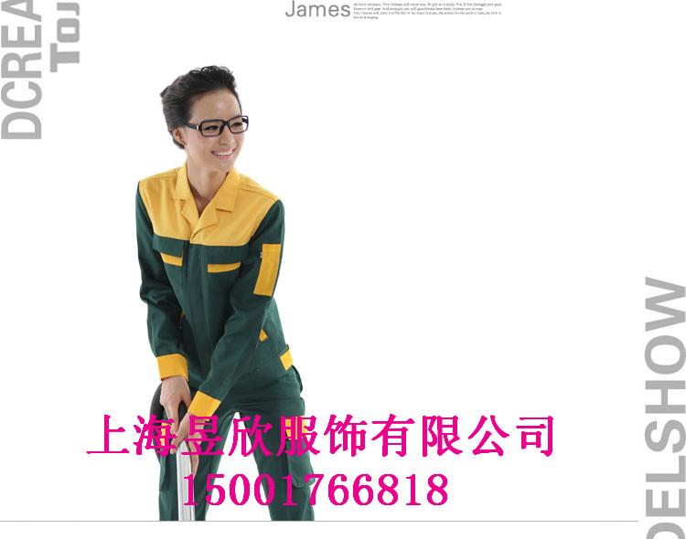 上海工作服生产厂家 定做秋冬秋季工作服