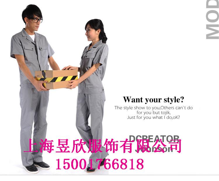 上海定做工作服 冬季工作服 夏季工作服批发