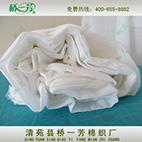 纯棉厨房豆包纱布2014最新上市