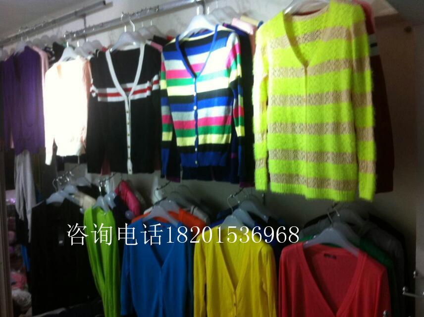 库存厂家毛衣,时尚开衫批发,工厂自产自销,货源不断,三元起价