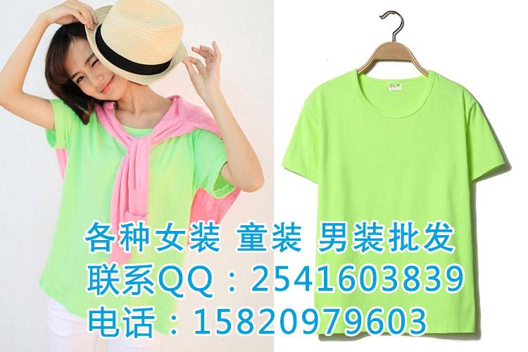 网上T恤进货网上夏季T恤批发网上弹力棉空白T恤批发纯色T恤