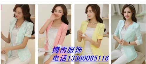 时尚潮流女士小西装批发广东十三行最流行女式小西装外套广州十三行修身小西装