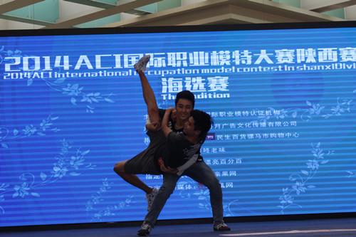 西安演出公司 西安益动广告文化传播有限公司
