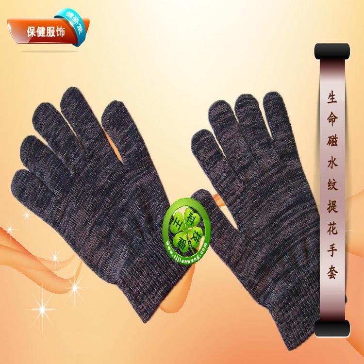 磁疗保健手套大量生产磁疗保健手套