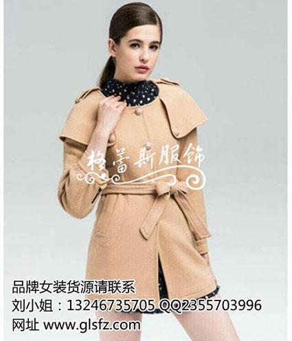 品牌女装大量批发 潮流女装批发 时尚女装尾货批发