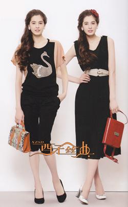"""""""西子丝典""""品牌折扣女装成熟的组合技巧及其时尚精品和东方文化理念为主体"""