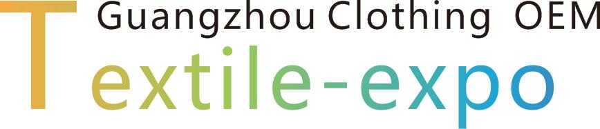 2014广州国际服装服饰贴牌加工(OEM/ODM)展览会