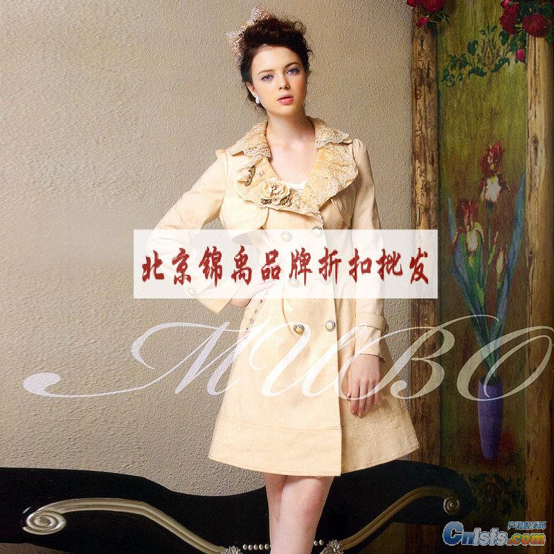 北京秋冬装品牌女装折扣批发