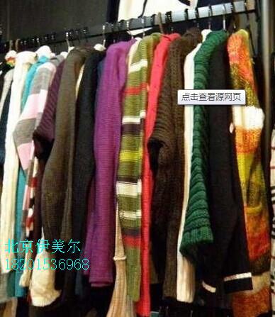 最便宜最实惠的杂款时尚毛衣批发,2014年最新款工厂毛衣便宜批发,夏装2元清仓