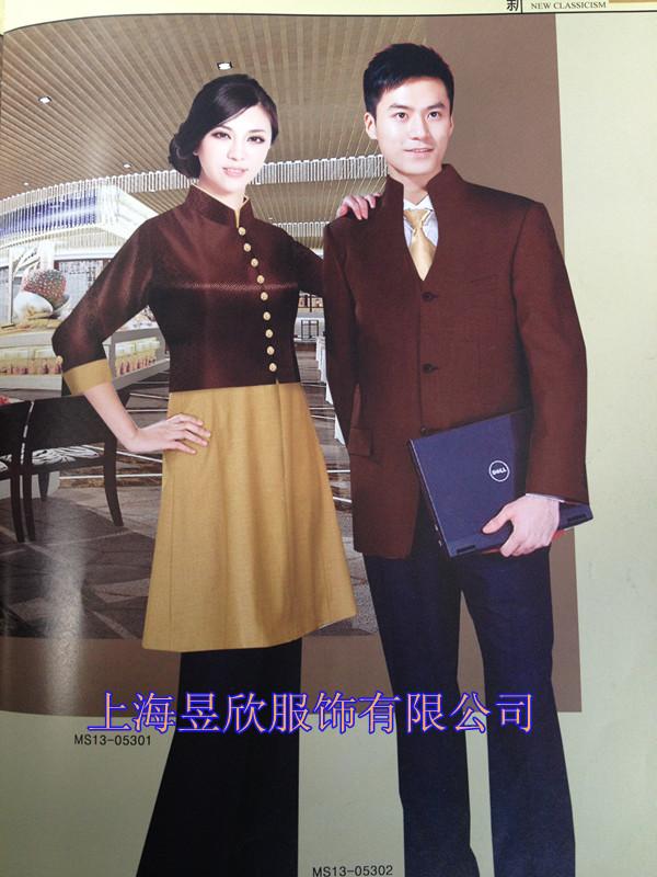 女服务员工作服秋冬装上海酒店服装订做
