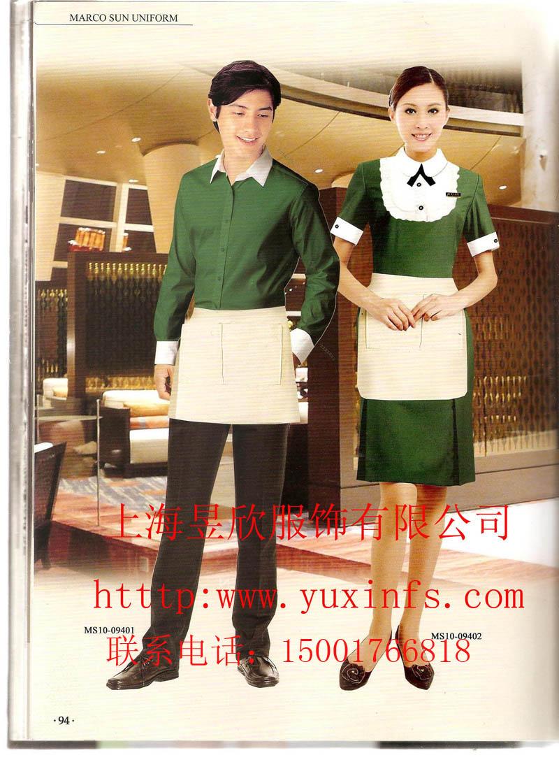 上海订做酒店服装