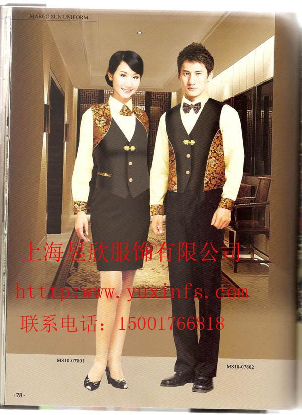 酒店工作服定做 上海酒店制服订做