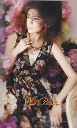 """【西子丝典】女装折扣加盟店倡导""""时尚品质就是生活"""""""