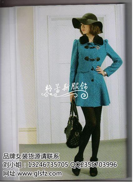 杭州女装批发 折扣女装批发 品牌女装批发