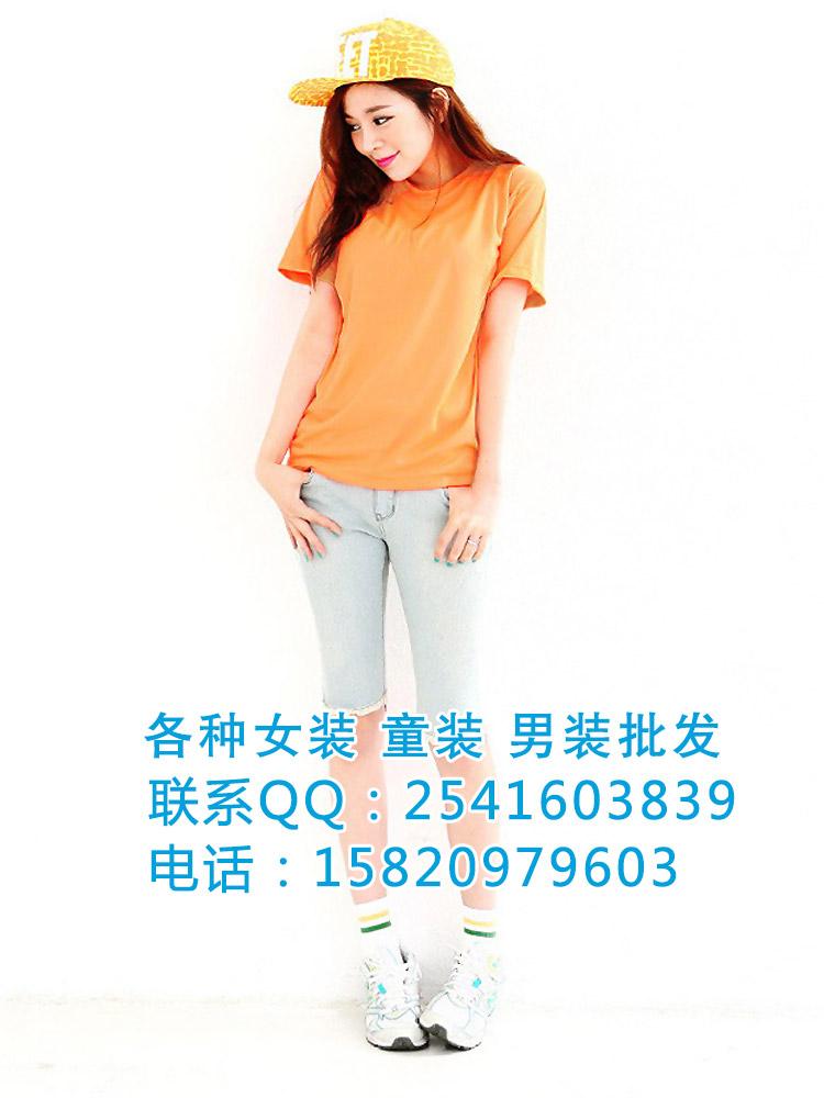 最便宜最好看的T恤批发韩版T恤批发最低价的T恤批发最好卖的T恤批发