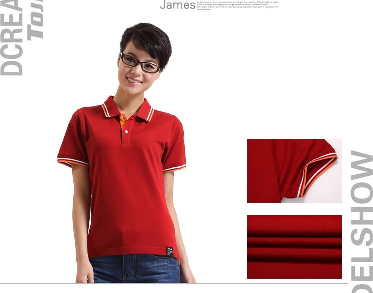 秋季长袖体男式恤衫定做  polo衫T恤衫-上海定做POLO衫价格