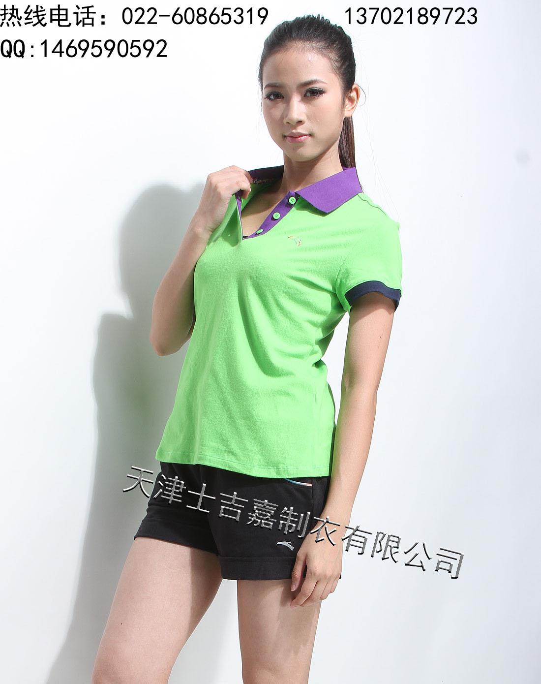 餐饮服务员工作服夏季T恤定做、时尚印花T恤、天津厂家批发