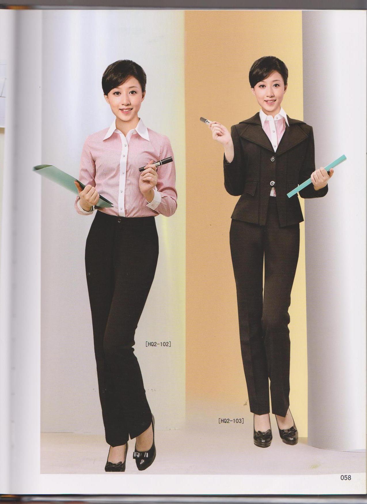 河南郑州工作服_羊毛布料的工作服