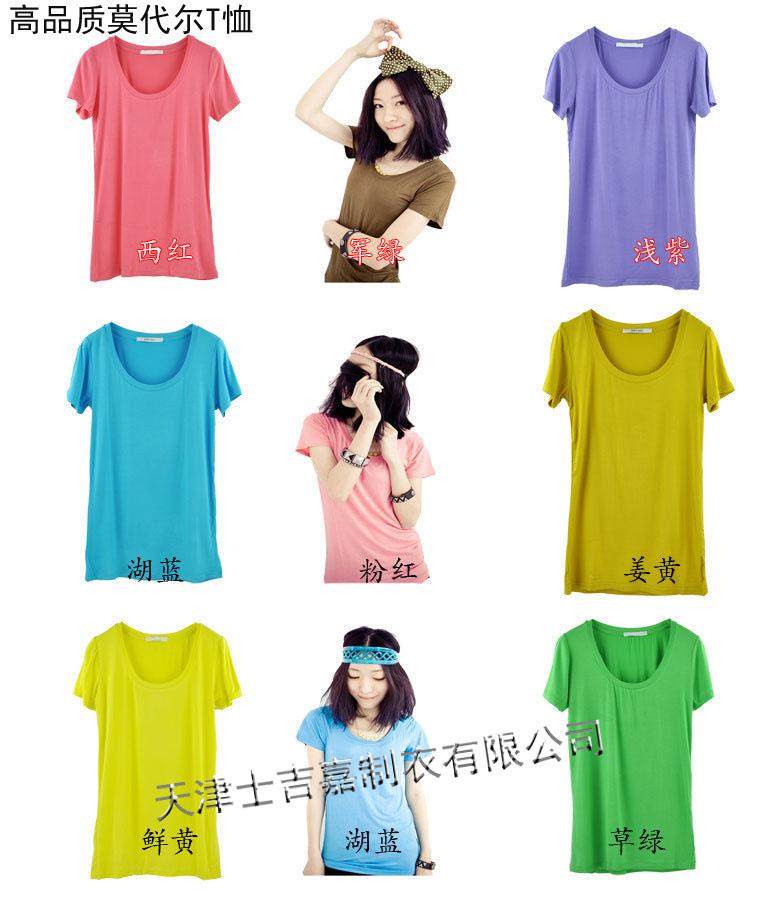 批发优质纯棉排汗透湿T恤 定做促销服广告衫