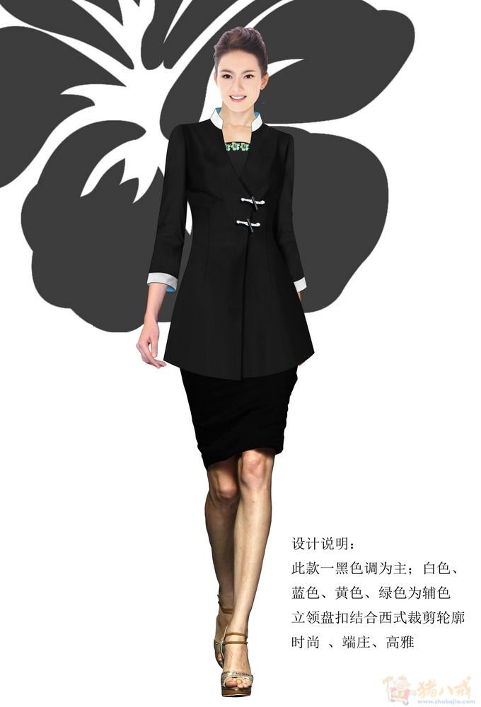 上海酒店服务员服装定做 酒店服务员制服上海订做