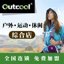 2014年运动用品超市加盟就找奥库OUTCOOL