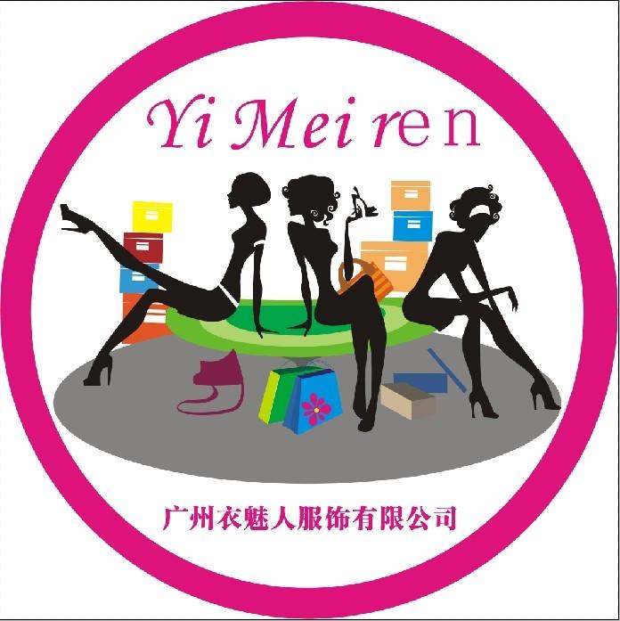 廣州衣魅人服飾 折扣女裝 廣州品牌折扣女裝批發加盟培訓