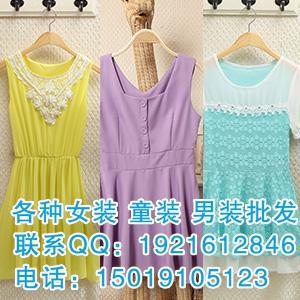 厂家直销服装批发网便宜女装批发市场韩版女装批发市场网
