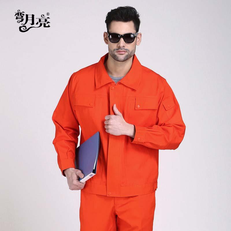 订做防护服纯棉工作服套装秋季长袖工装弯月亮旗舰店