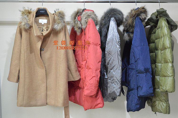 深圳紫馨源服饰折扣女装批发,品牌服装批发,尾货服装批发
