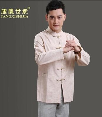 中式老粗布亚麻盘扣衬衫男士唐装长袖长衫立领修身一字扣