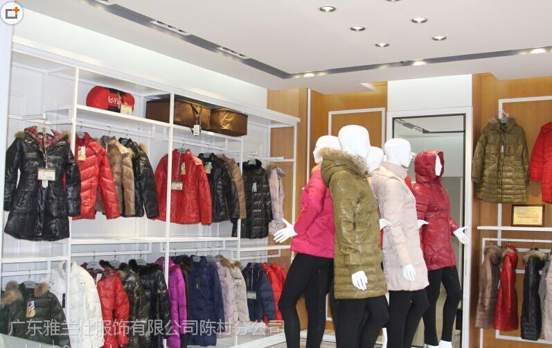 雅兰仕品牌羽绒服加盟蕴藏商机的好项目