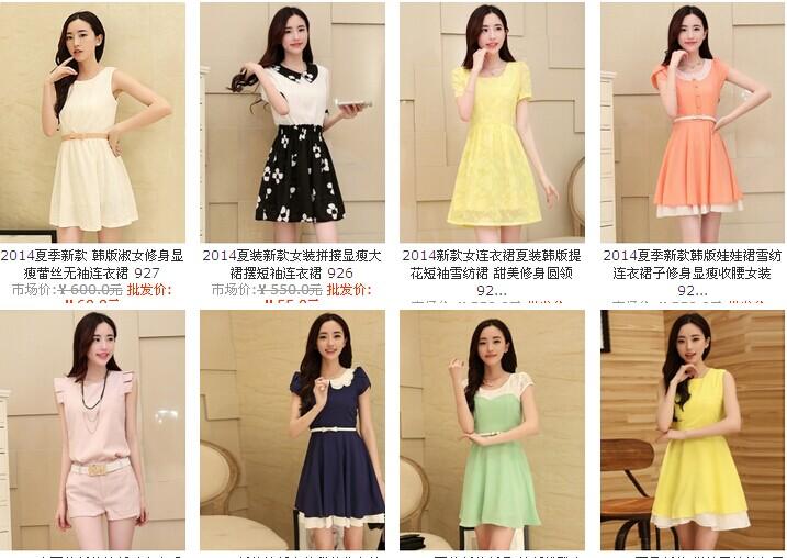 日韩品牌女装批发网线上实体店服装批发好货源