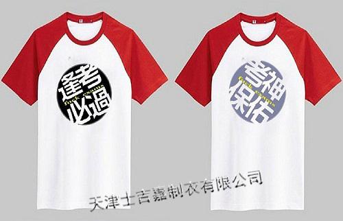 天津南开区哪儿有定做文化衫?哪儿最便宜?定做高校T恤衫 厂家批发