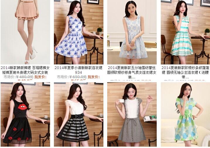 韩版精品女装T恤连衣裙网店代理一件代发