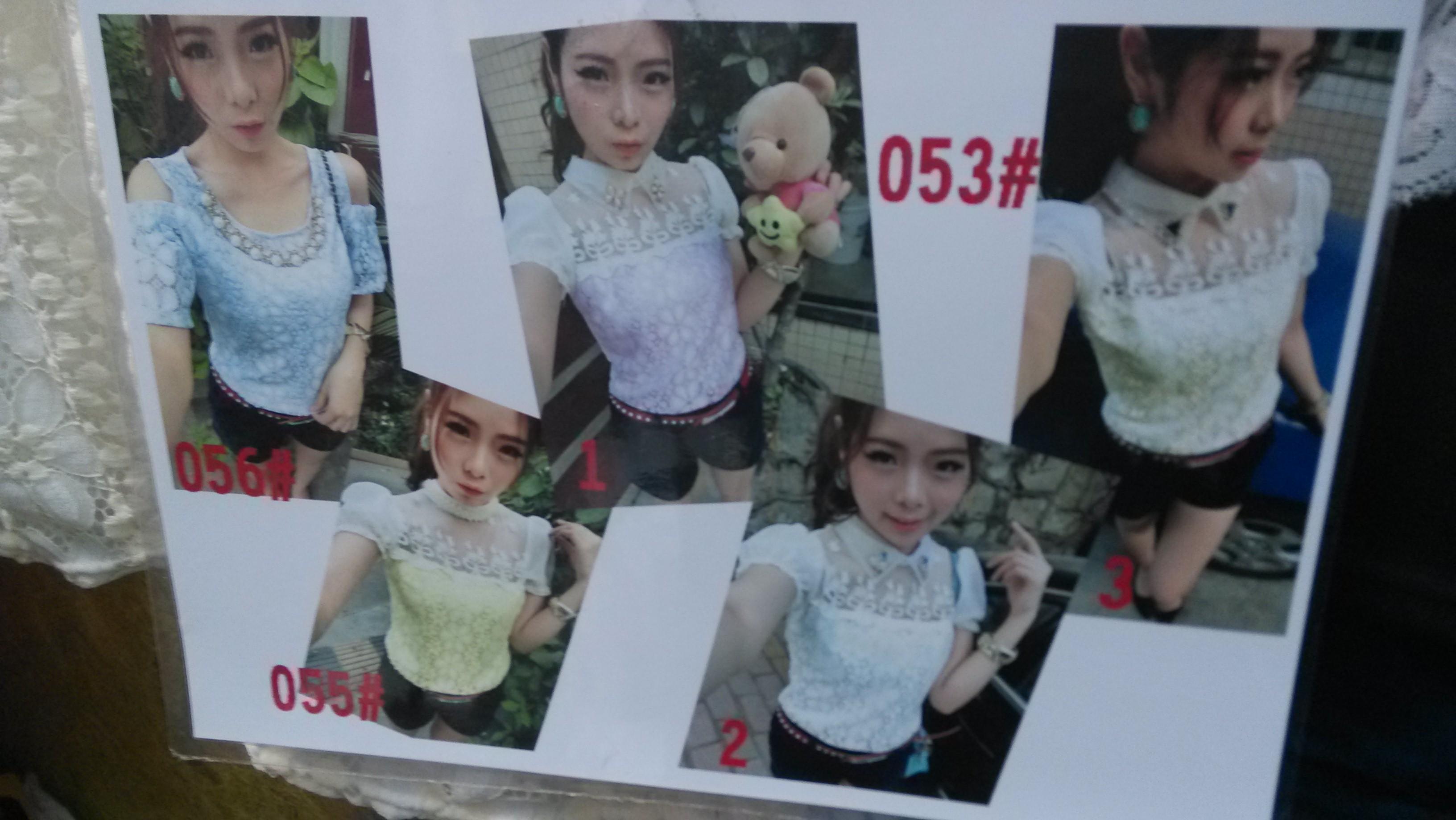 十三行沙河中低档服装批热销印花韩版t恤库存T恤批发