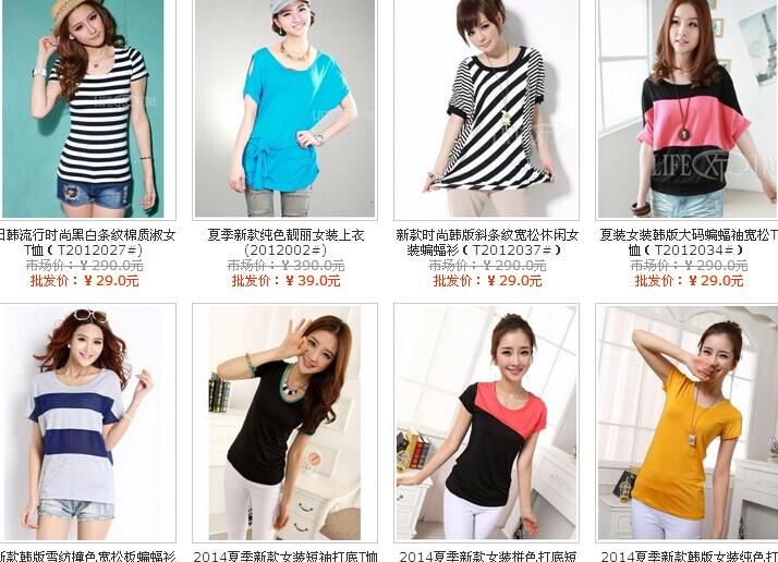最便宜的女装夏季服装批发厂家批发加盟短袖t恤批发