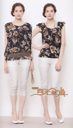西子丝典折扣女装千般款式、万种风格,随时供您挑选