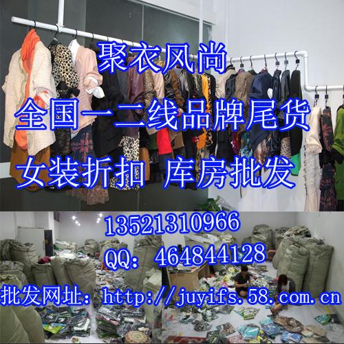 中老年品牌尾货羽绒服批发外贸库存低价批发