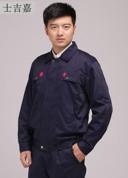 士吉嘉公司定制职业套装工作服厂家批发