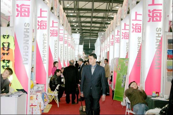 2015年上海华交会服装展位,上海华交会展位