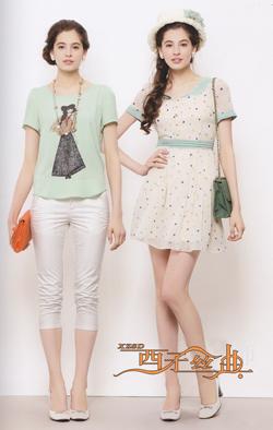 西子丝典折扣女装将时尚元素融汇到产品中,华丽不奢侈,创造品牌实力1—1.5折供货