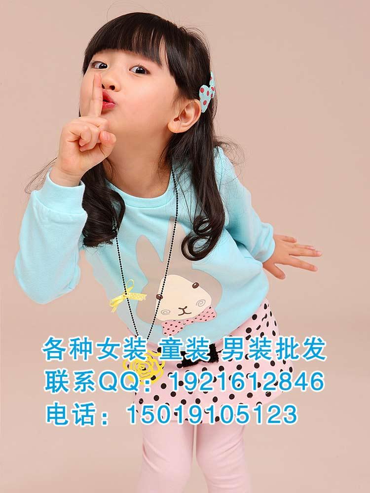 韩版童装卫衣批发