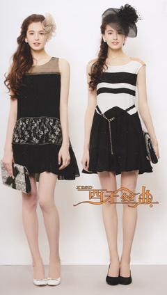 【西子丝典】时尚休闲品牌女装,长期大量批发折扣女装,诚招女装折扣店加盟