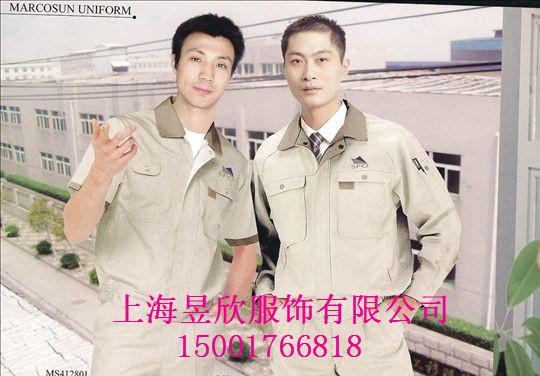 上海工厂工作服订做