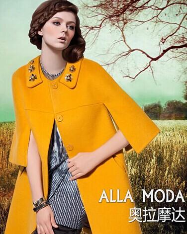 Alla Moda(奥拉摩达)奢华复古女王风范诚邀加盟