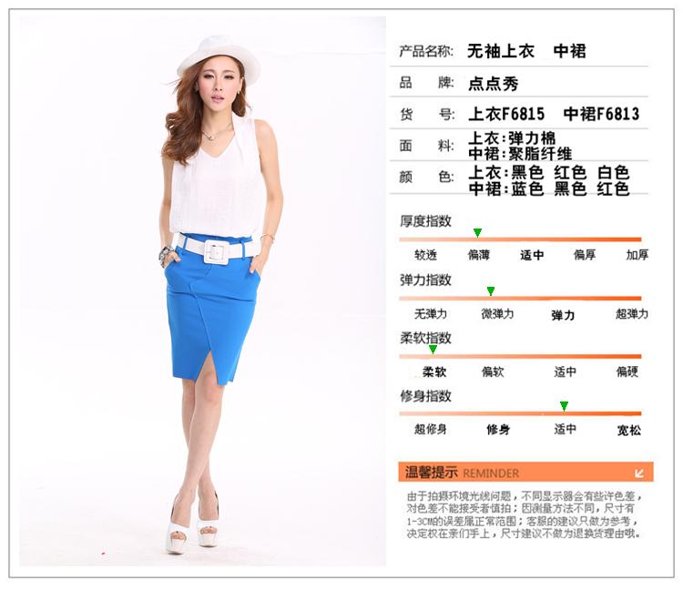 深圳品牌尾货服装批发大量秋冬女装原单尾货厂家清仓