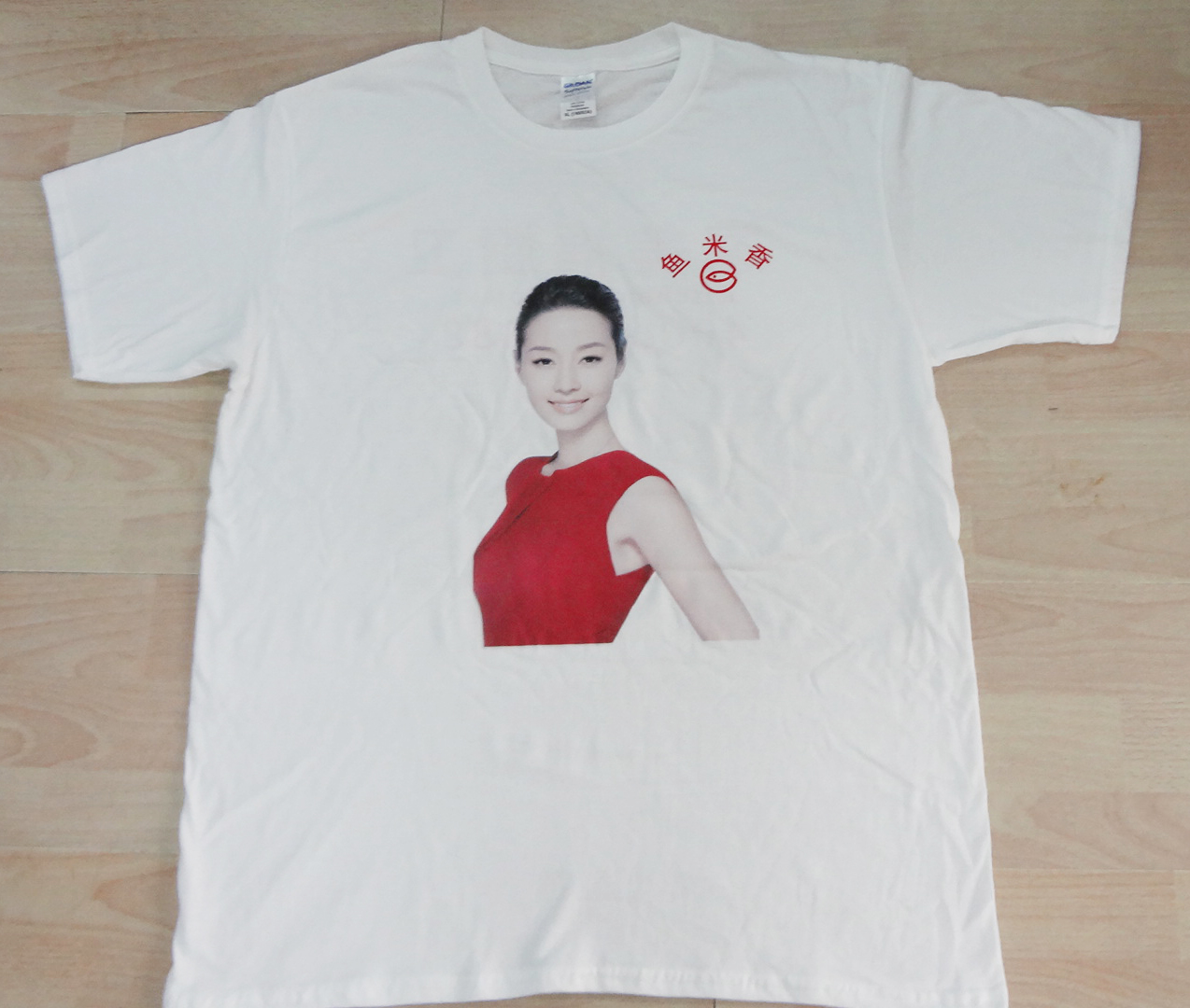 丽裳制衣服装厂薄利多销襄阳广告衫文化衫T恤可印花绣字