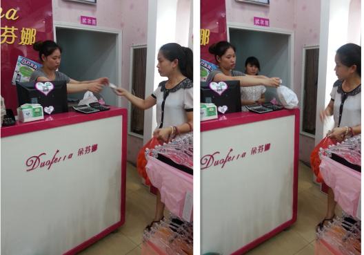 朵芬娜——内衣店员工应具备的礼仪礼节(诚邀加盟)