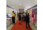 2014年越南辅料展,越南面料展,越南纺织展