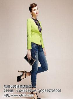 品牌女装批发时尚女装低价批发